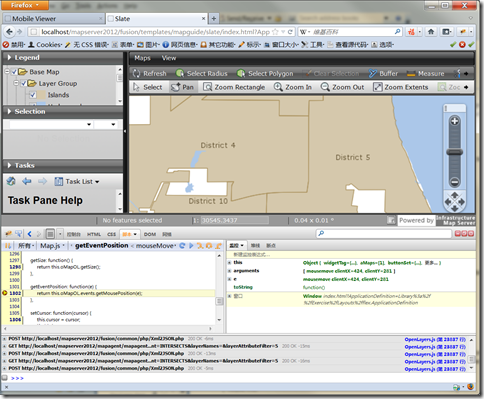 Debugging Fusion Viewer or Mobile Viewer of AIMS in Firebug