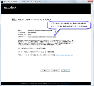 ActivationCode