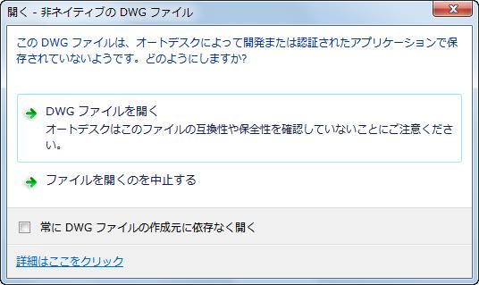 dwg pdf 変換 一括 2016
