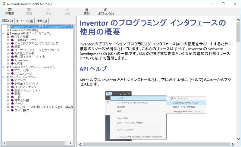 Api_help