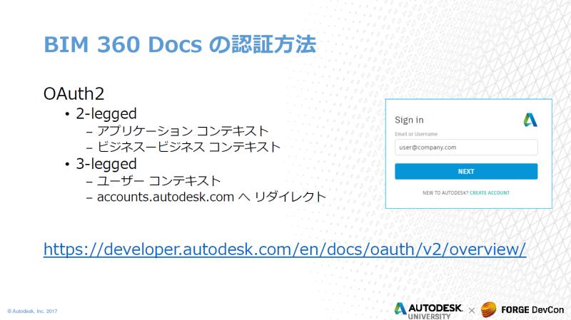 Devcon_2018_japan_slide