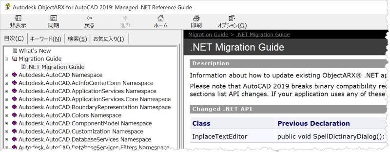 Dotnet_migration_guide