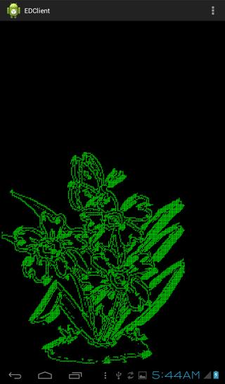 Screenshot_AndroidClientOutput