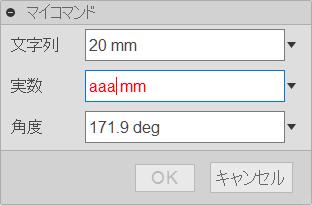 Custom_dialog_invalid_input