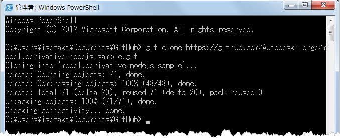 Clone_git_repository