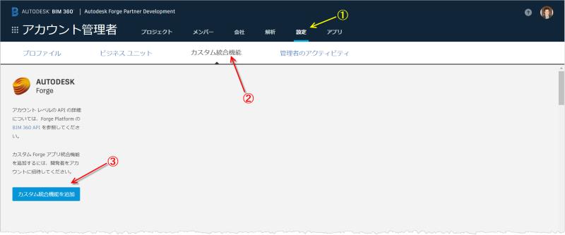 Step2_v2