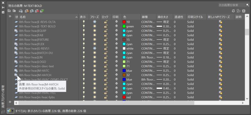 Viewport_layer1