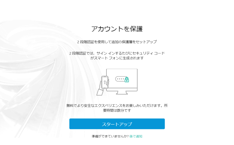 2nd_factor_authentication_web1