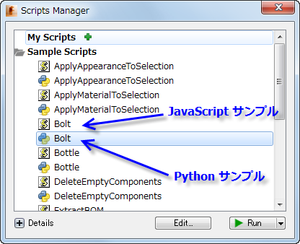 Script_manager