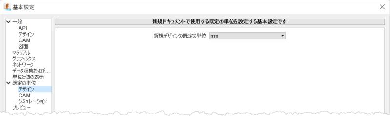 Units_of_measure