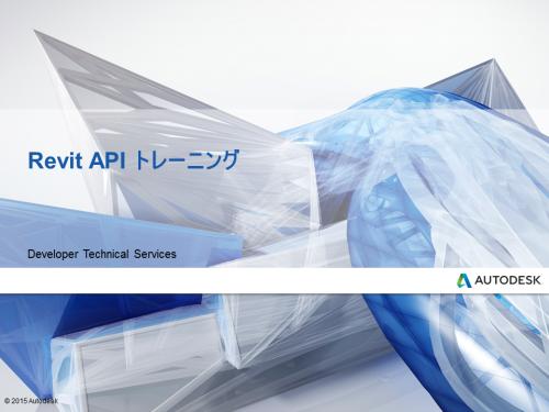 Revit API Training JP