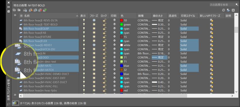 Viewport_layer