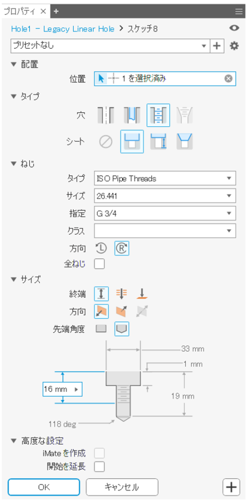 Inventor2019_New3_Fig2