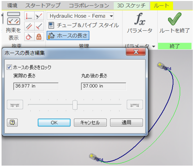 Inventor2019_new1_fig4-4