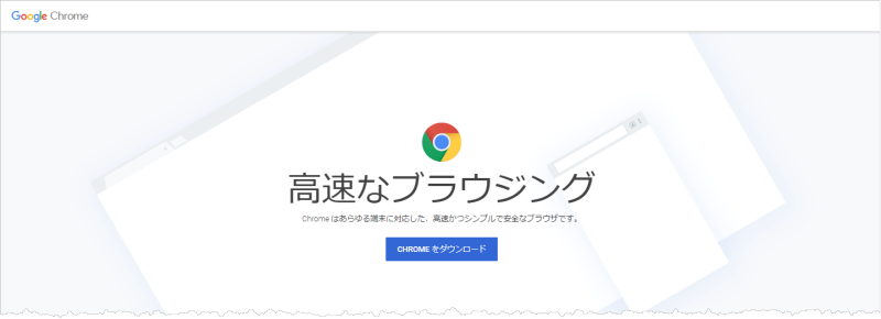 Chrome_download_page