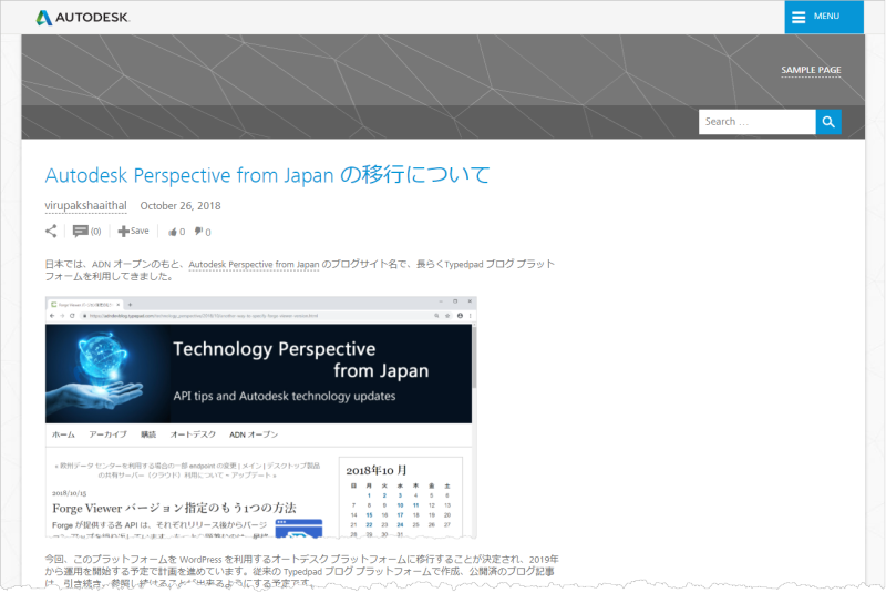 New_blog