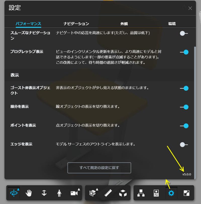 Version_display
