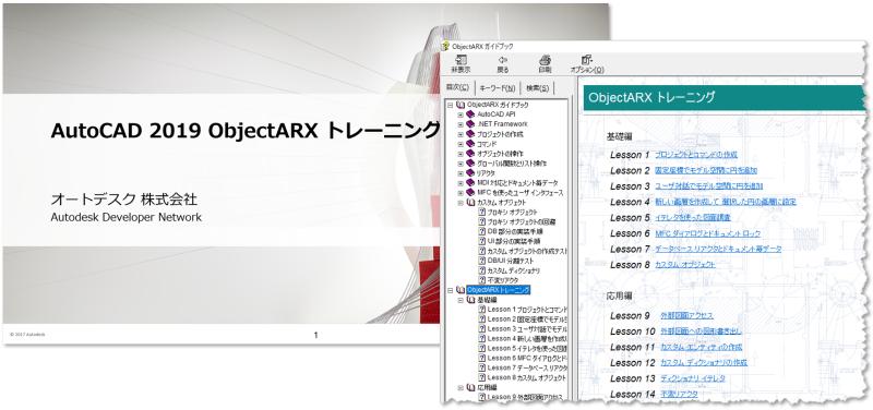 Objectarx_training