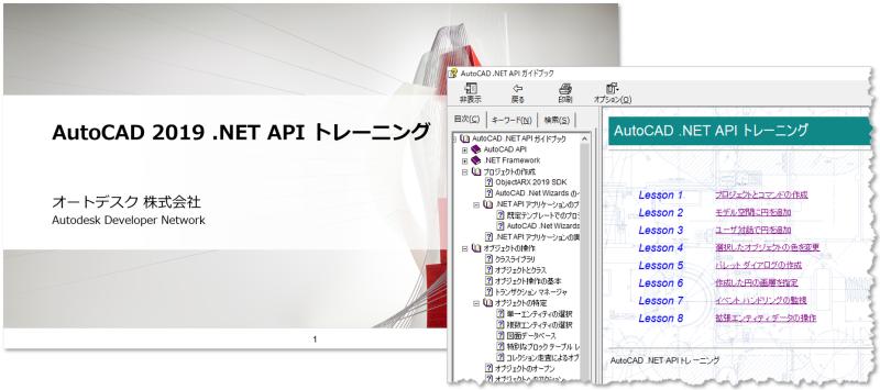 Dotnet_api_training