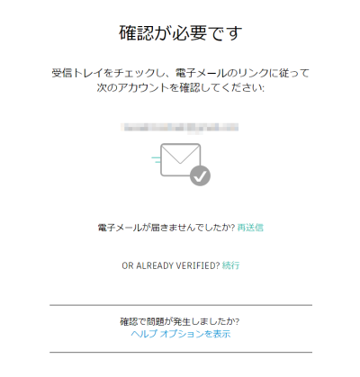 5-check_an_email