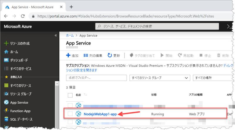 Deployed_app