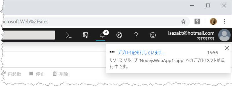 Deplying_app