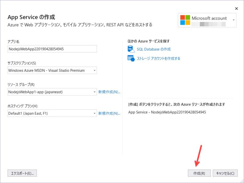 App_service2