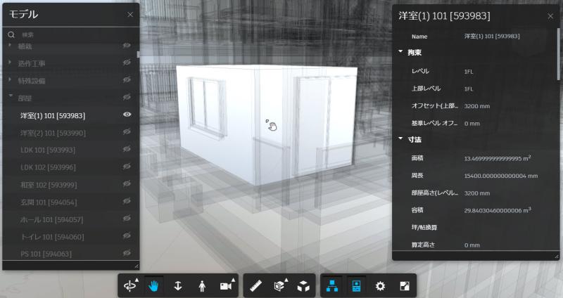 Room_property
