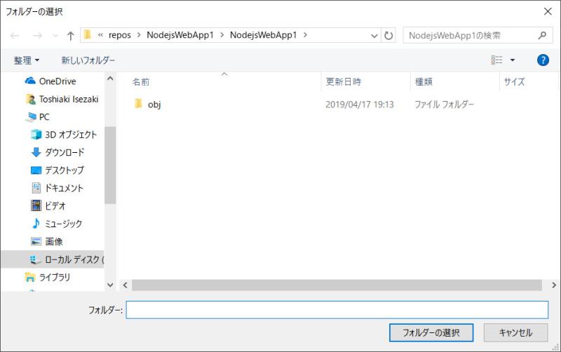 File_dialog