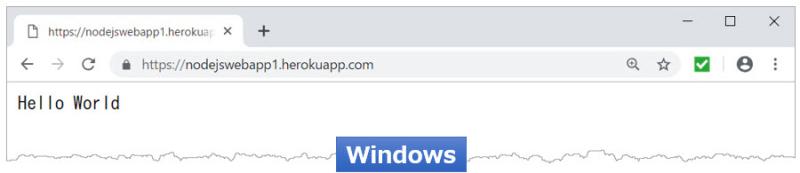 Deployed_web_app