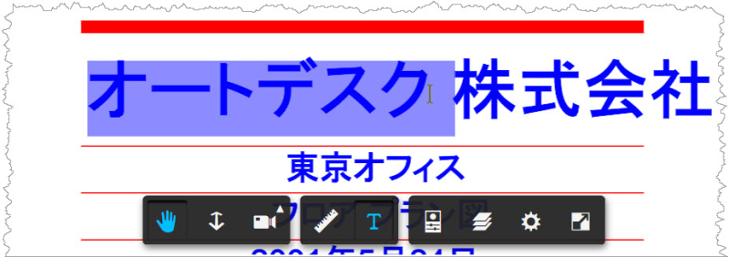 Text_selection_vector_pdf