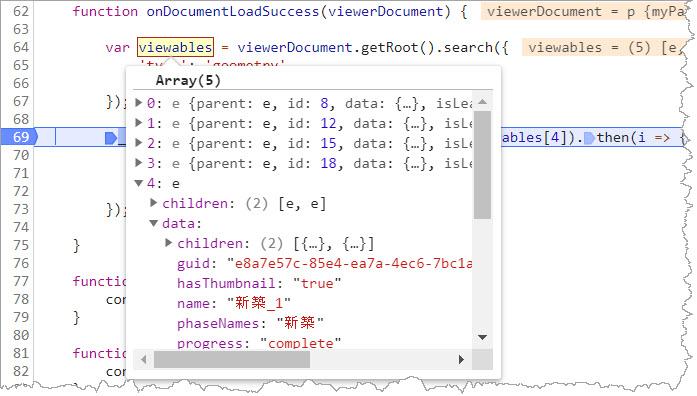Developer_tools