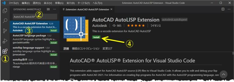 Autolisp_extension