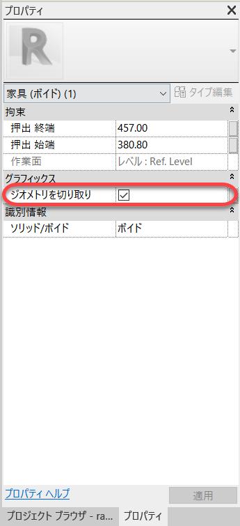 Revit2021_7