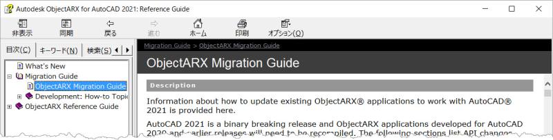 Oarx_migration_guide
