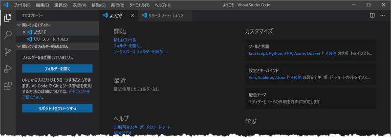 Vs_code_ja