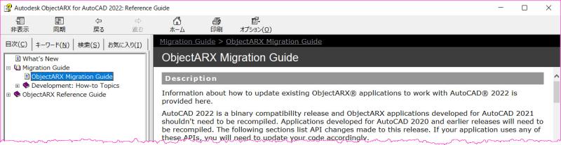 Oarx_migration_info