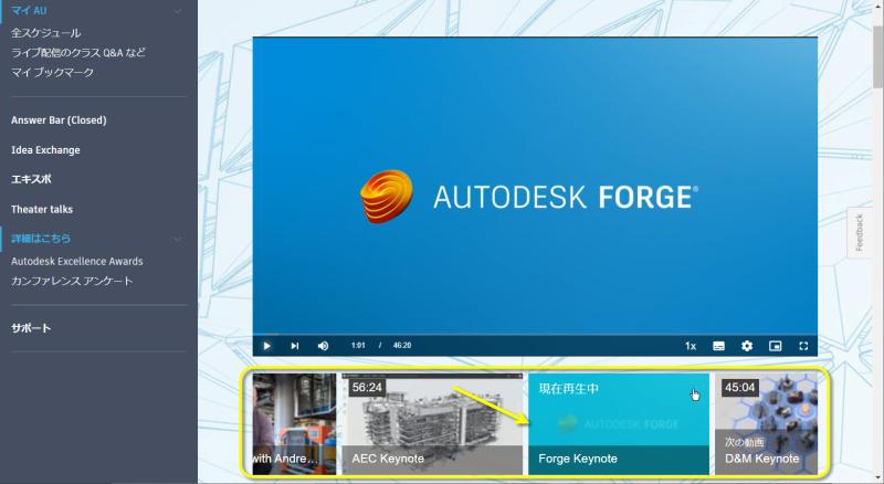 Forge_keynote