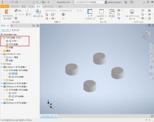 Inventor view only mode