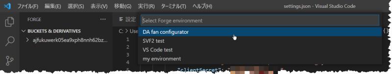 Change_environment